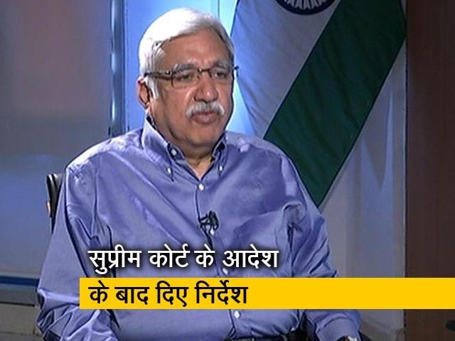Videos : विपक्ष सुप्रीम कोर्ट गया तो हम भी रखेंगे पक्ष- चुनाव आयोग
