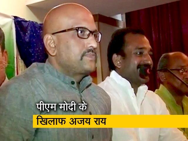 Videos : पीएम मोदी के खिलाफ कांग्रेस से प्रियंका गांधी नहीं, अजय राय लड़ेंगे चुनाव