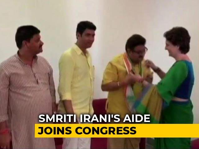Smriti Irani Aide, From Uttar Pradesh's Amethi, Joins Congress