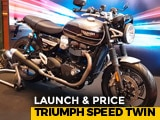 Video: 2019 Triumph Speed Twin Launched In India