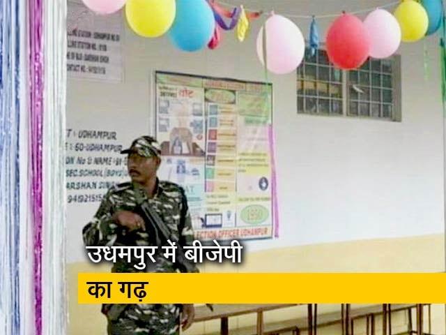 Video : श्रीनगर व उधमपुर में बीजेपी और पीडीपी की लड़ाई