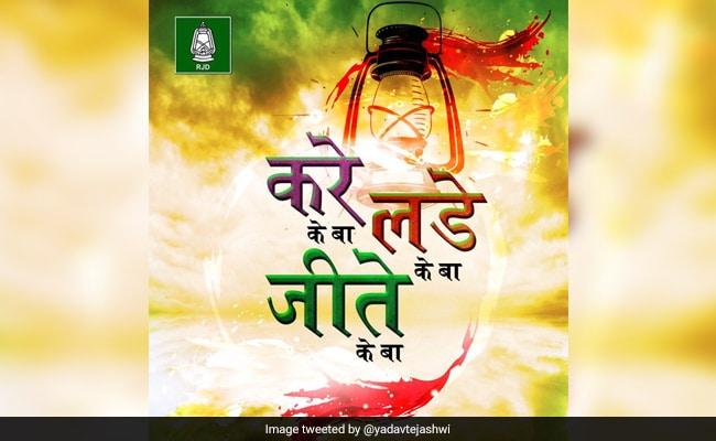 'Kare Ke Ba...' : RJD Floats Bhojpuri Slogan, Song For Lok Sabha Polls