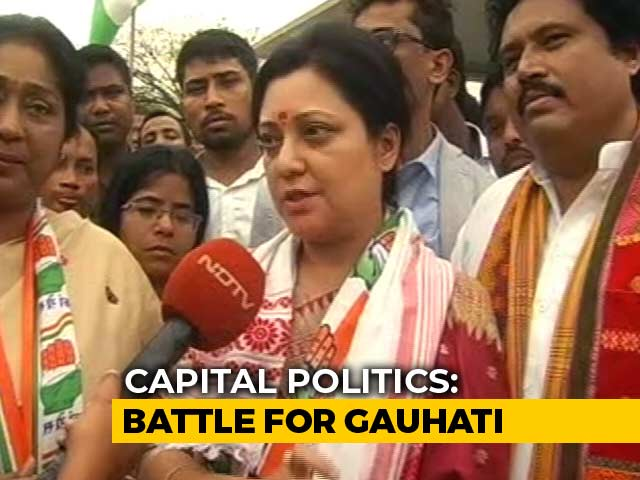 Video : Close Fight For Crucial Gauhati Lok Sabha Seat