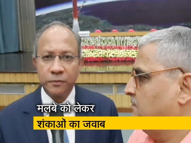 Videos : भारत का मिशन शक्ति को लेकर मिले कई जवाब