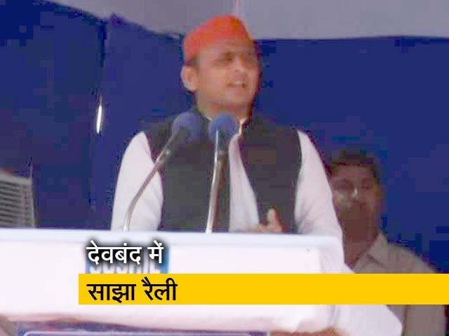 Videos : BJP ने देश को बांटने का काम किया- अखिलेश यादव