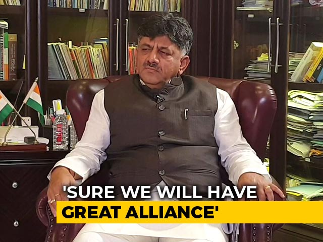 Video : Will Have Good Results With JDS-Congress Coalition: DK Shivakumar