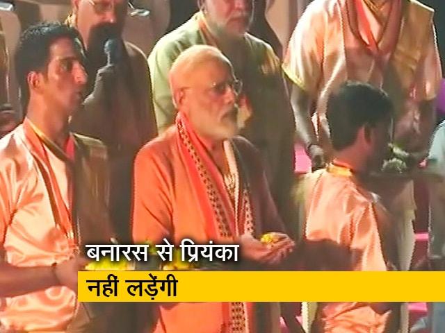 Videos : सिटी सेंटर : वाराणसी में पीएम मोदी का रोड शो, झांसी में प्रिंयका गांधी ने भी किया रोड शो