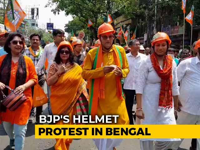 "Video : In Kolkata, BJP's Helmet Rally To Protest Against ""Terror"""