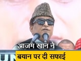Videos : आजम खान के खिलाफ FIR दर्ज