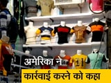 Video : दिल्ली का टैंक रोड बाजार है दुनिया का सबसे कुख्यात बाज़ार