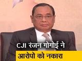 Video : CJI रंजन गोगोई ने यौन शोषण के आरोपों को नकारा, कहा- जानबूझकर लगाए गए आरोप