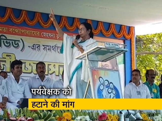 Videos : TMC ने चुनाव आयोग को लिखा खत