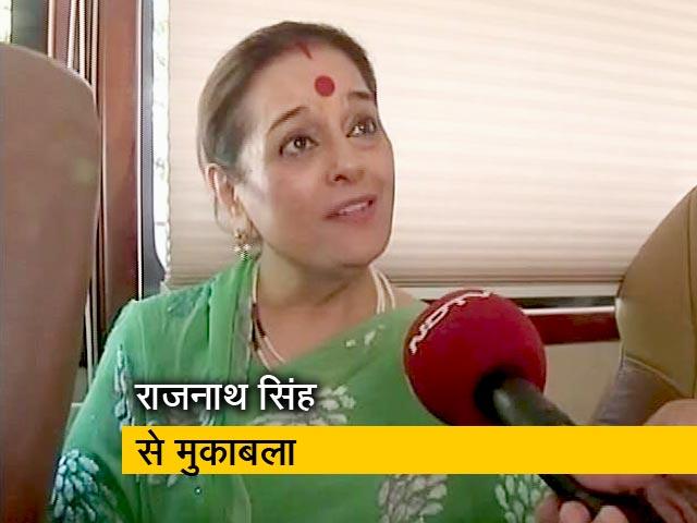 Videos : सिटी सेंटर: पूनम सिन्हा ने लखनऊ से भरा पर्चा, जेट कर्मचारियों का हंगामा