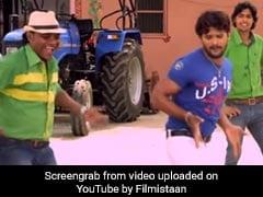 Bhojpuri Cinema: खेसारी लाल यादव ने Youtube पर फिर मचाया धमाल, 2 करोड़ से ज्यादा बार देखा गया Video