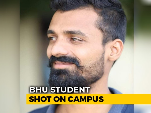 Video : Suspended BHU Student Shot Dead On Campus By Attackers On Bike