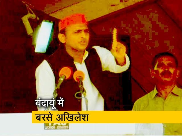 Videos : बदायूं:अखिलेश यादव ने पीएम मोदी और सीएम योगी पर साधा निशाना