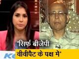 Videos : इंडिया 9 बजे : VVPAT के विरोध में दिल्ली में जुटे विपक्षी दल