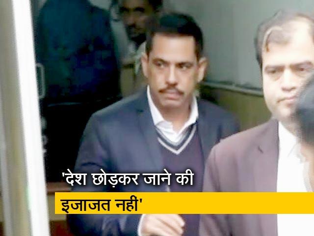Video : रॉबर्ट वाड्रा को दिल्ली कोर्ट से मिली जमानत