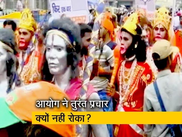 Video : रवीश कुमार का प्राइम टाइम : चुनाव के समय धार्मिक प्रतीकों का इस्तेमाल क्यों?