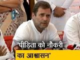 Video : राहुल गांधी ने अलवर में गैंगरेप का शिकार हुई महिला से की मुलाकात