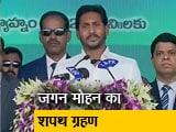 Video : जगन मोहन रेड्डी ने ली आंध्र प्रदेश के मुख्यमंत्री पद की शपथ