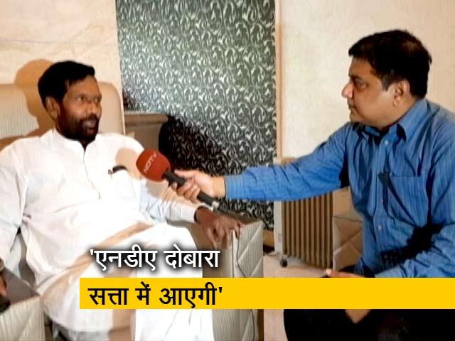 Videos : चाहता हूं चिराग पासवान बने मंत्री - रामविलास पासवान