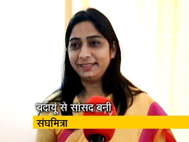 Video : बीजेपी की संघमित्रा मौर्य ने धर्मेंद्र यादव को हराया