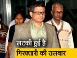 Video : शारदा चिटफंड : पूर्व कमिश्नर राजीव कुमार की मुश्किलें बढ़ीं
