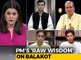 Video : Is PM's 'Raw Wisdom' Clouding India's Scientific Mind?