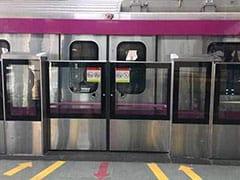 नागरिकता  कानून के खिलाफ प्रदर्शन के दौरान रविवार को बंद किए गए मेट्रो स्टेशनों पर आवाजाही शुरू