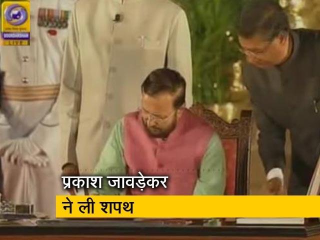 Videos : मोदी सरकार में कैबिनेट मंत्री बने प्रकाश जावड़ेकर