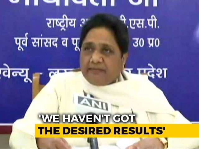 Video : Mayawati Blames EVM Manipulation After Crushing Poll Defeat