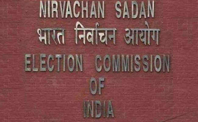 Election Commission Website Crashes Several Times On Result Day