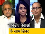 Video : रणनीति: एनडीए ने टीम की तरह काम किया -पीएम
