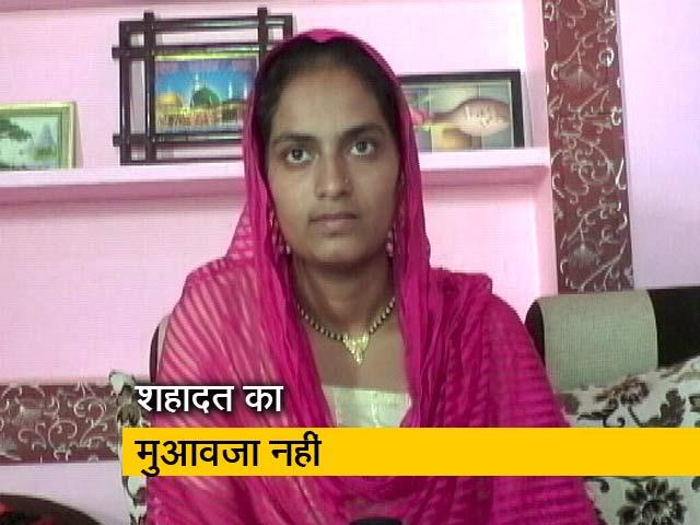 Videos : गढ़चिरौली: नक्सली हमले में शहीद 15 जवानों के परिवार को नहीं मिला मुआवजा