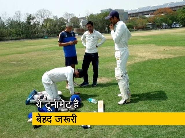 Video : हॉट वेदर क्रिकेट : ना दर्शक, ना स्पॉन्सर