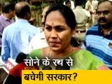 Video : मंदिर में 80 करोड़ के सोने के रथ से बचेगी कर्नाटक सरकार?