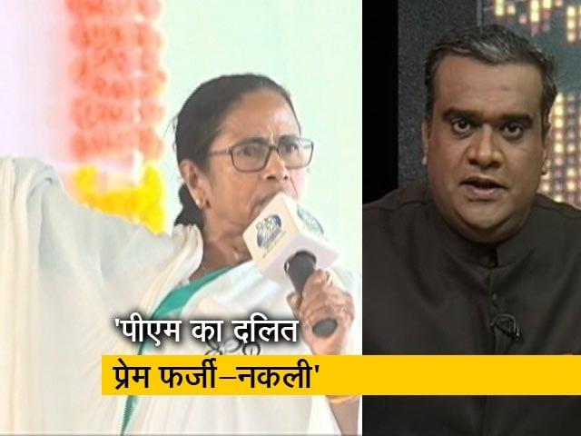 Video : चुनाव इंडिया का: क्या हो रहा है बंगाल में?
