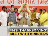 Video : Ahead Of Vote Count, NDA Gets Together For Dinner Hosted By Amit Shah