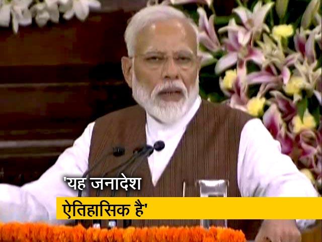 Videos : नए भारत के संकल्प को नई ऊर्जा के साथ आगे बढ़ाएंगे -पीएम मोदी