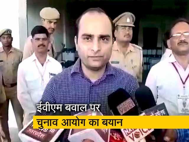 Videos : ईवीएम सुरक्षा को लेकर लगाए जा रहे आरोपों को EC ने बताया बेबुनियाद