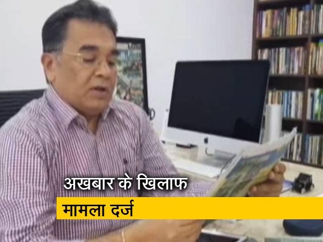 Video : देवगौड़ा परिवार के खिलाफ लिखने पर कार्रवाई