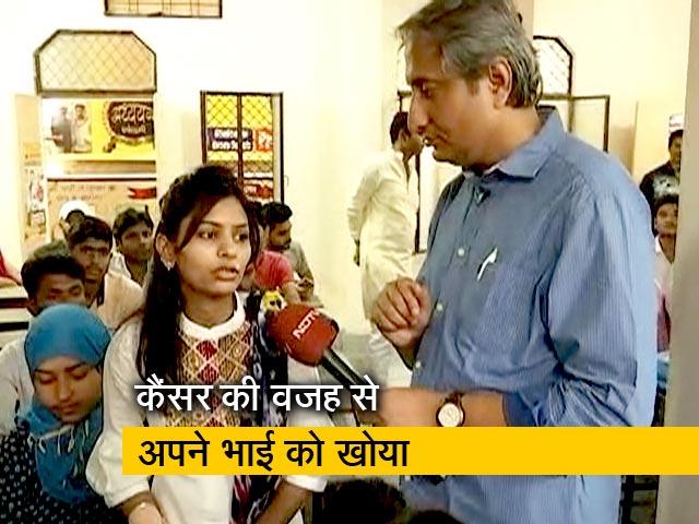 Video : रवीश कुमार का प्राइम टाइम : कैंसर पीड़ितों के लिए बहुत कुछ करना चाहती हैं कोमल सिंह