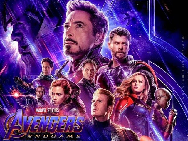 Avengers Endgame: अवतार को पीछे छोड़ 'एवेंजर्स एंडगेम' ने पहले स्थान पर किया कब्जा, बनाया ये जबरदस्त रिकॉर्ड