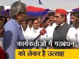 Video : रवीश का रोड शो: 'अखिलेश-मायावती के भाषण नई जमीन तैयार कर रहे हैं'