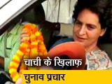Video : मेनका गांधी के खिलाफ प्रियंका गांधी ने सुल्तानपुर में किया रोड शो