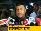 Video : पश्चिम बंगाल में गुजरात से आए BJP कार्यकर्ताओं को पुलिस ने होटल से निकाला
