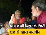 Video : NDTV Exclusive: इस बार 2014 से ज्यादा मोदी लहर: सुशील मोदी