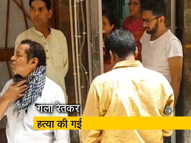 Videos : दिल्ली में महिला डॉक्टर की हत्या
