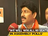Video : Rahul Gandhi Took Revenge On Sheila Dikshit, Says BJP's Manoj Tiwari